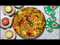 Shortcut African Canyon Style Colorful Aloo Suko Lilo Chevdo Video Recipe | Bhavnas Kitchen