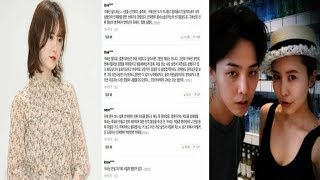 Kbiz Highlights 10/9: Goo Hye Sun was once suspected to be pregnant \G-Dragon sister secret wedding!