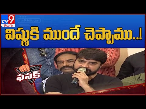 Byte: Srikanth on Naresh post MAA Elections result