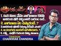 Chammak Chandra reveals why he cracks jokes on women, watch the full interview