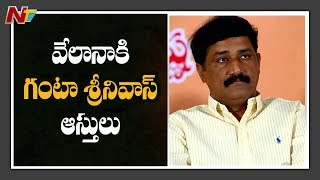 Indian Bank shocks Ganta Srinivasa Rao..