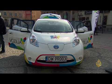 هذا الصباح- أسطول من سيارات الأجرة الكهربائية في بولندا