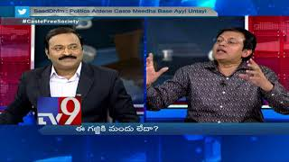 Babu Gogineni's DNA test challenge for arrogant people..