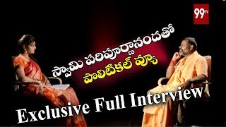 Interview With Swami Paripoornananda..