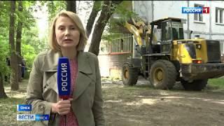 В Омске в жилом доме обрушилась часть стены