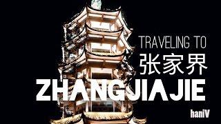 My First Trip to Zhangjiajie  张家界