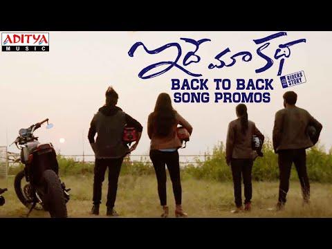 Idhe Maa Katha back to back song promos- Sumanth, Srikanth, Bhumika, Tanya