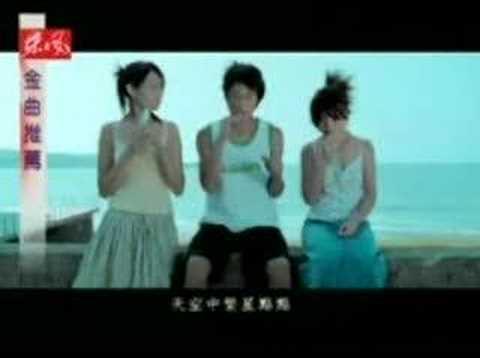 梁静茹-宁夏