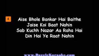 Do Dil Mil Rahe Hain KARAOKE- Movie Pardes