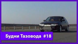 Будни Тазовода #18: Ставим турбину TD04L!