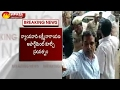 Municipal Officials Overaction in Guntur - Watch Exclusive