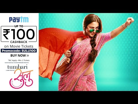 Tumhari Sulu→ In Cinemas Now    Book Your Tickets On Paytm