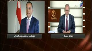 حقائق واسرار مع مصطفى بكرى | الحلقة الكاملة 21-6-2018     -