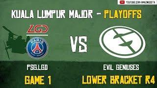 [VODs] PSG.LGD vs EG   GAME 1   The Kuala Lumpur Major   Playoffs - Lower Bracket R4
