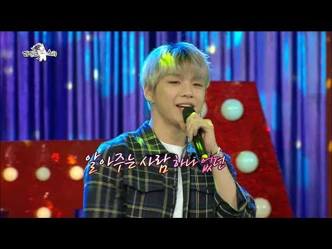 【TVPP】Kang Daniel(WannaOne) - 'See Through', 강다니엘(워너원) - '씨스루' @RadioStar2018