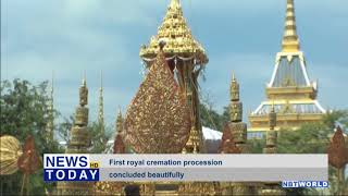 First royal cremation procession concluded beautifully