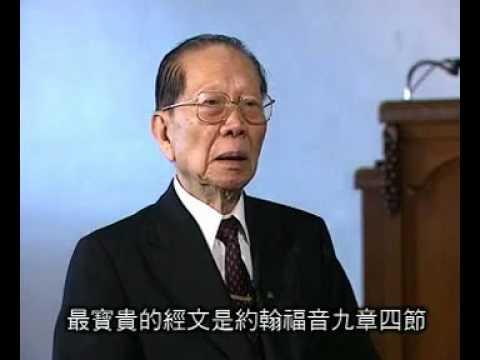 1956-2003年港九培靈研經會主席- 楊濬哲牧師