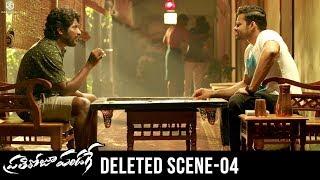 Prati Roju Pandaage Deleted Scenes - 04- Sai Tej, Raashi K..