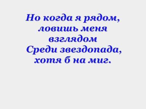 Влад Соколовский-Сны [ Lyrics ]