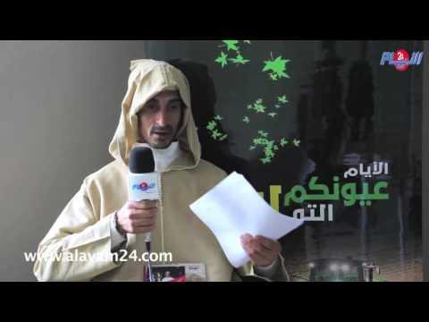 """"""" """"كارديان"""" يتهم صاحب مخبزة بالإعتداء عليه بحضور رجال السلطة بالبرنوصي"""
