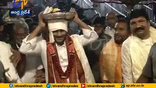 Watch: CM Jagan Offers Silk Robes To Goddess Durga At Indr..