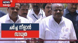 വിശ്വാസപ്രമേയ ചർച്ച കുറച്ചുദിവസം നീട്ടാൻ കോൺഗ്രസും ജെഡിഎസും | Karnataka Crisis LIVE Updates
