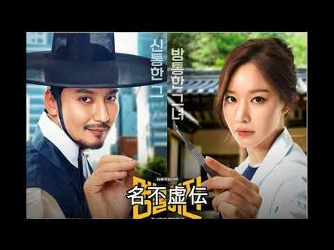 【韓国人選んだ】おもしろかった韓国ドラマ20選パート2   Interesting Korean drama 20 parts 1【Chosen by Koreans】