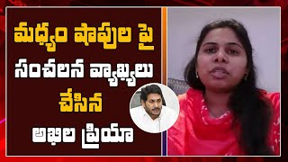AP govt hiding numbers of positive cases: Bhuma Akhila Pri..