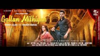 GALLAN MITHIYAN FINAL AUDIO OFFICIAL || MANKIRT AULAKH || 2015 || CROWN RECORDS