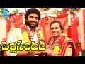 Raghu Master Marrying Singer Pranavi