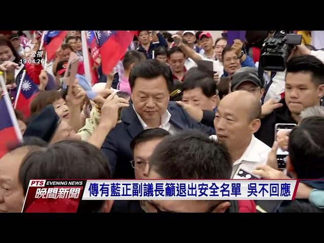 韓國瑜今北上 出席醫界、軍公教後援會活動