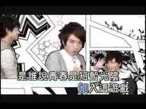 Lollipop 棒棒堂 - YES!  [KTV Version]