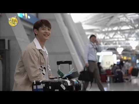 [Cross the line] 선을 넘는 녀석들 - SHINee MINHO, It shines! 20180608