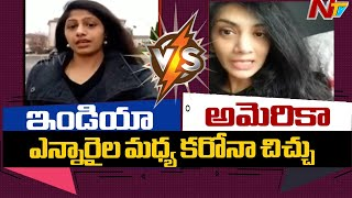 India vs US: Telugu NRIs argue over India succeeding in co..