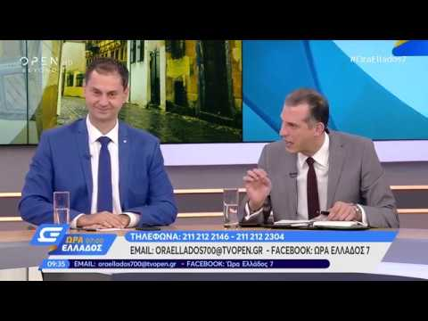 Βασίλης Σπύρου /Ώρα Ελλάδος,OPEN TV/ 24-6-2019