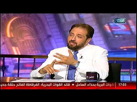 الناس الحلوة | الحلقة الكاملة 22 سبتمبر مع د. ايمن رشوان