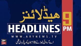 Headlines PM takes notice of rise in polio cases in KP calls urgent meeting  9 PM 19th August 2019