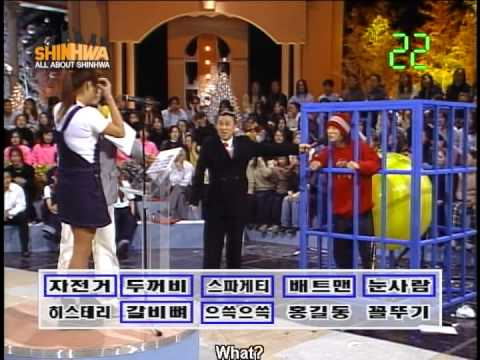 Shinhwa Top 10 idols match (20001230) (Eng Sub)
