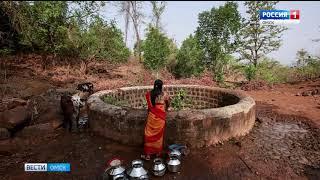 Омчам настоятельно рекомендуют не посещать индийский штат Махараштра