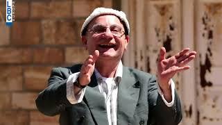 Ktir Salbeh Show - Season 6 - Episode 18 - عم يدفعوا عالواحد 1000 $
