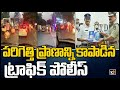 Hyd CP felicitates constable for running ahead of ambulance and clearing traffic