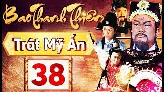 Phim Hay 2018 | Bao Thanh Thiên  - Tập 38 | PhimTV