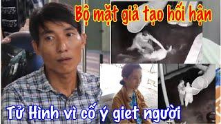 Lời Khai tên Chồng đánh vợ dìm xuống hồ nước ở Tây Ninh tỏ ra hối hận