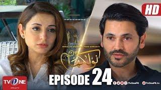 Naulakha | Episode 24 | TV One Drama