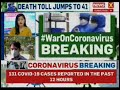 India confirmed Coronavirus cases reaches to 1965, 50 deaths, 151 cured | NewsX