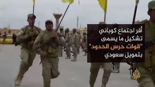 ما الذي تخطط له السعودية والإمارات ضد تركيا     -