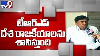 TRS MP Vinod Kumar on Federal Front party..