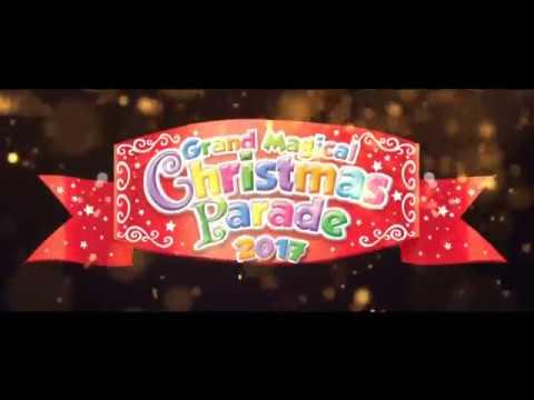 SM Supermalls Grand Magical Christmas Parade