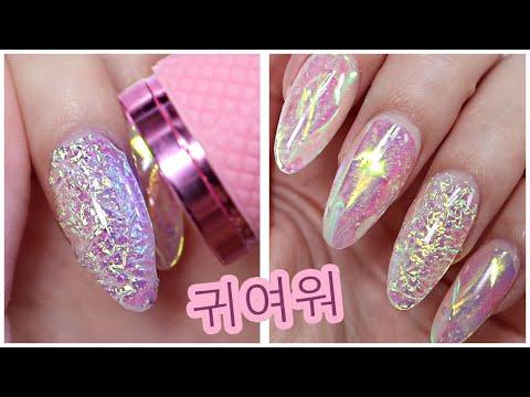New Aurora Korean Nail Art 2021 ✨