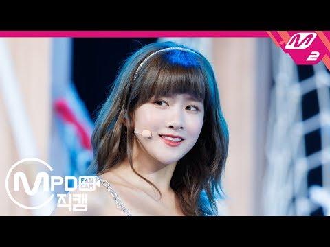 [MPD직캠] 우주소녀 엑시 직캠 4K 'Boogie Up' (WJSN EXY FanCam) | @MCOUNTDOWN_2019.6.6